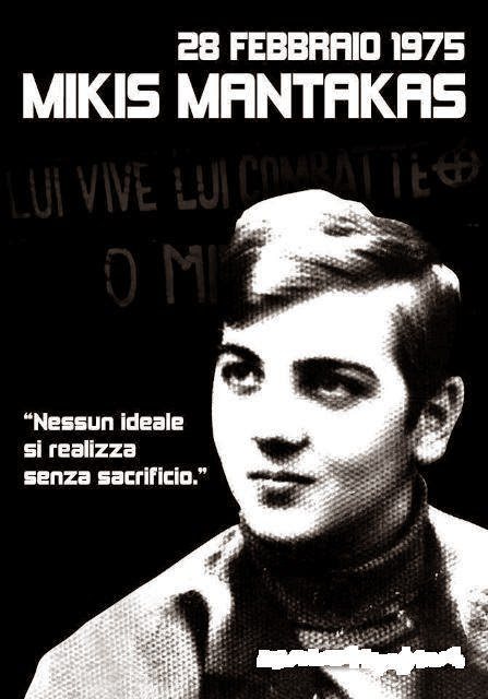"""Miki """"Il Greco"""" – Franca Poli"""