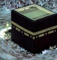 La kabaa è stata adorata per migliaia di anni prima dell'avvento dell'islam