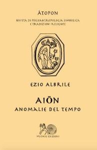 aion_ebook