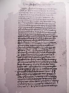 Parafrasi di Seem, pagina del manoscritto di Nag Hammadi