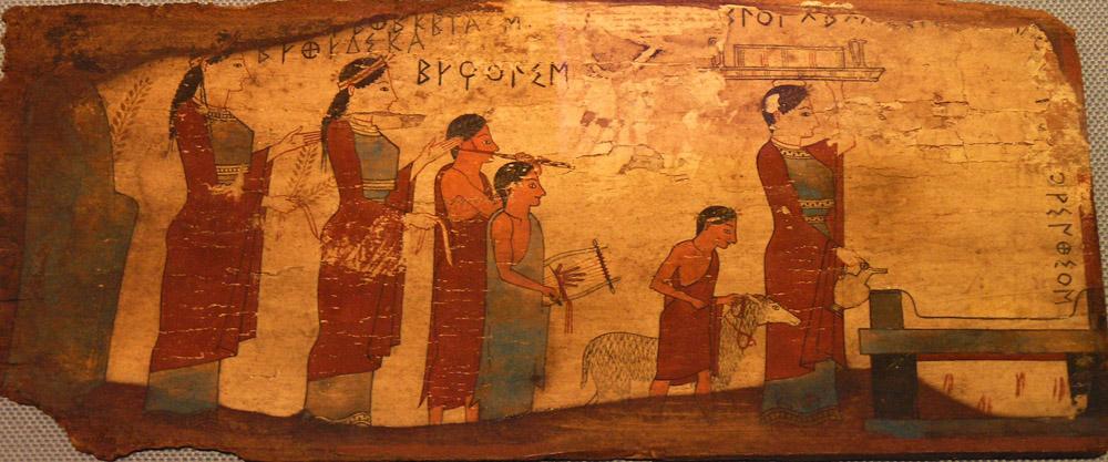 Sulle tracce della Sapienza…a lezione da Angelo Tonelli – Nona Parte – Le Lamine d'Oro orfiche