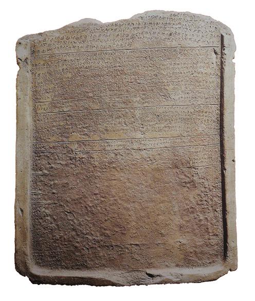 Il Liber Acheronticus  della Tabula Capuana − Massimo Pittau