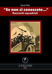 libro_giacinto-reale_copertina_alex_1[1]