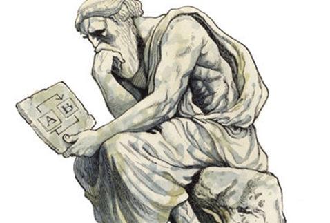 La Filosofia e i suoi equivoci – Antonio Filippini