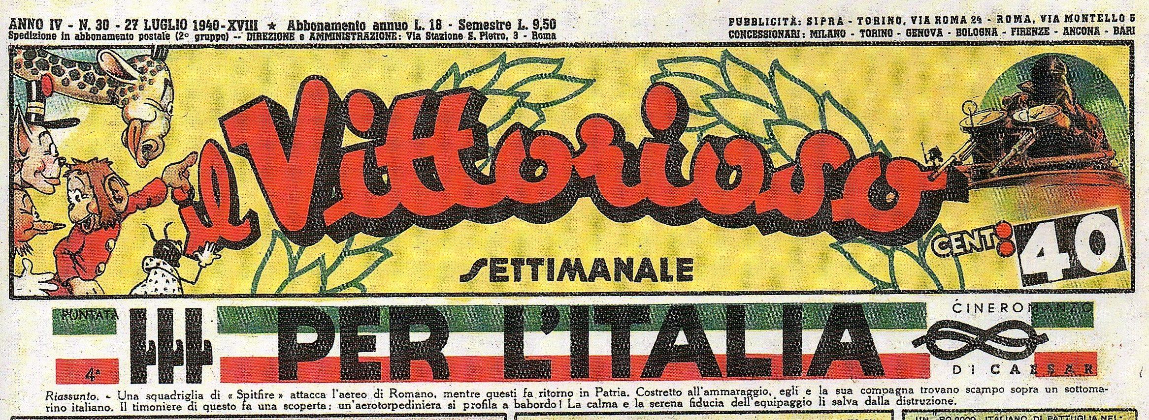 """Fumetto & Fascismo – Venti di Guerra! (Le avventure di Romano, 5^ parte – """"Per l'Italia"""") – Francesco G. Manetti"""