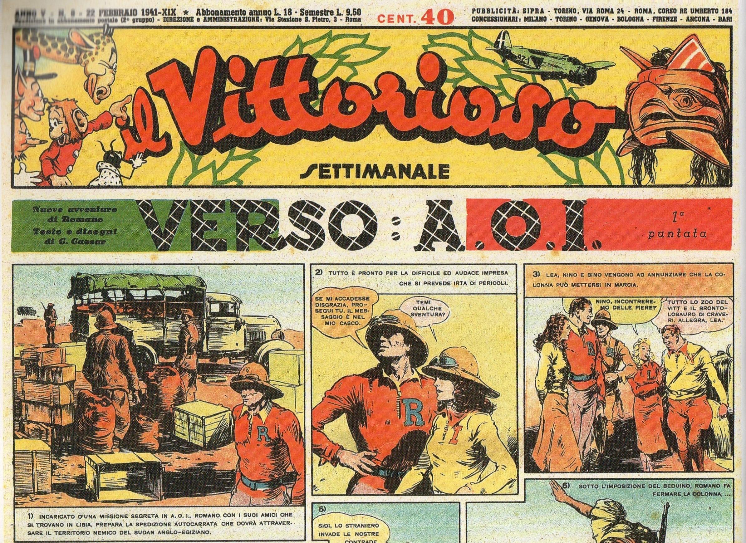 FUMETTO & FASCISMO – MAL D'AFRICA (Le avventure di Romano, 7a parte – Verso: A.O.I.)