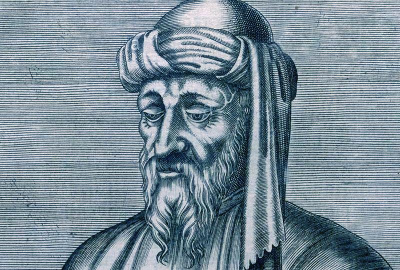 Il mondo magico di Porfirio: un nuovo studio di Giuseppe Muscolino – Ezio Albrile